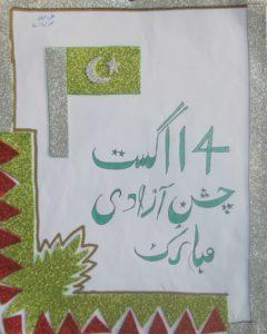 Ali Hayder Three A