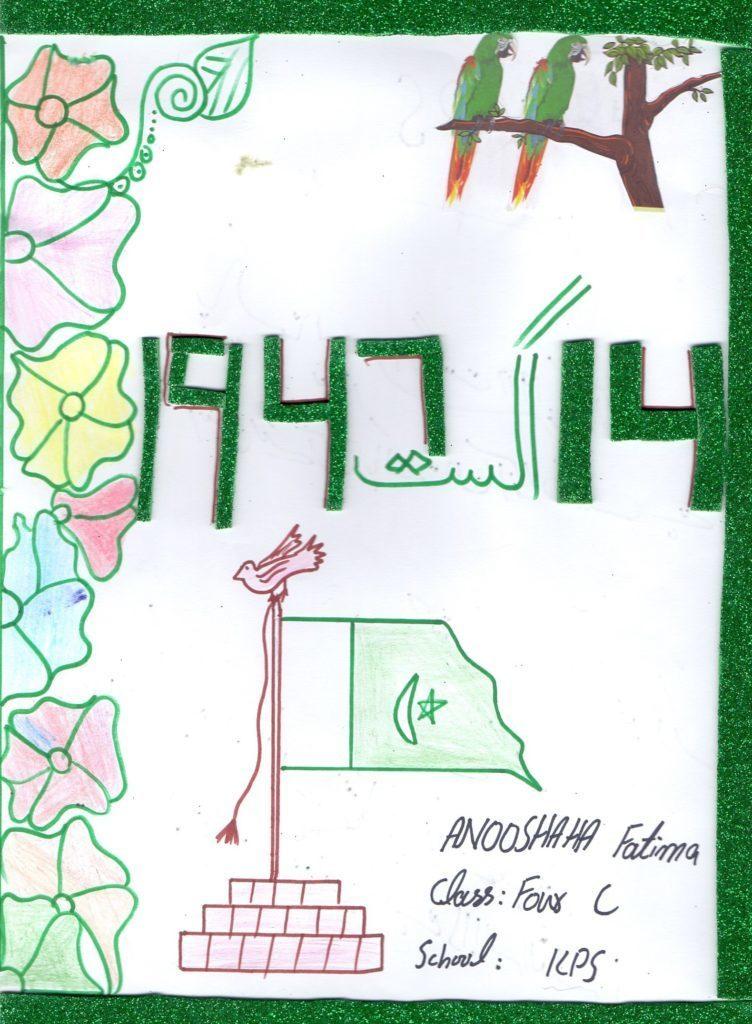 Anoosha Fatima-4-C