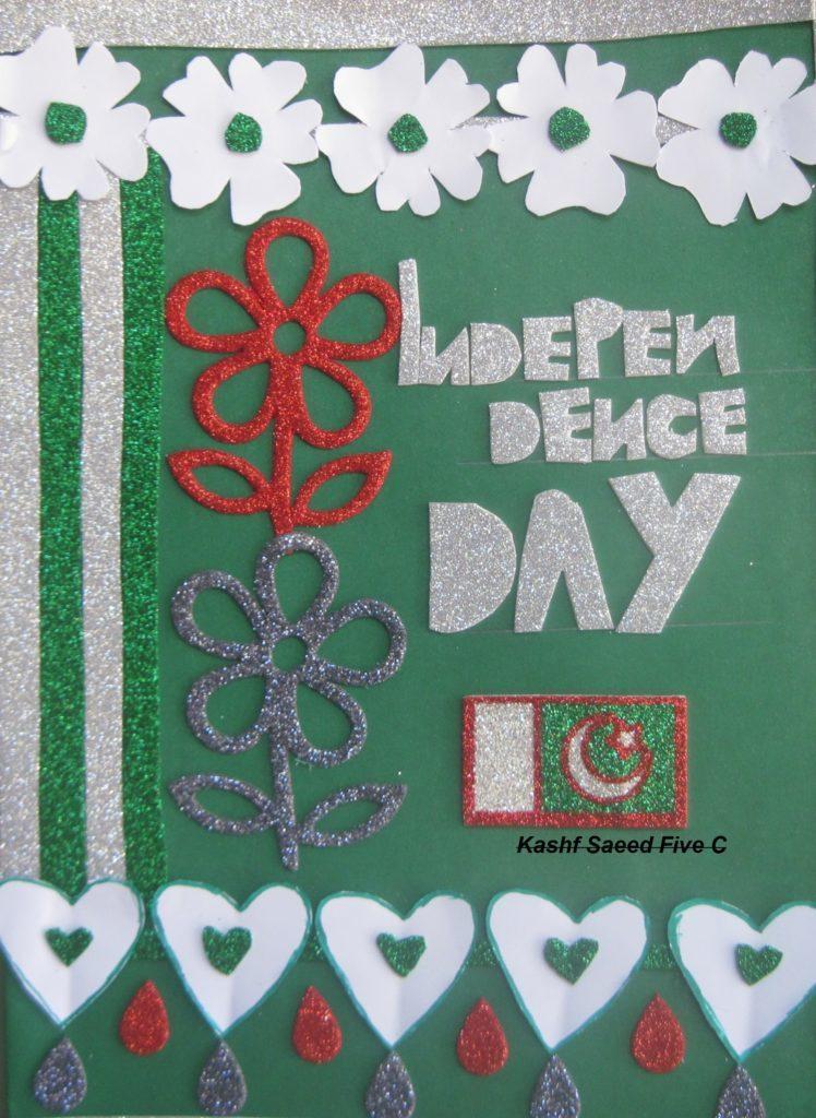 Kashf Saeed Five C
