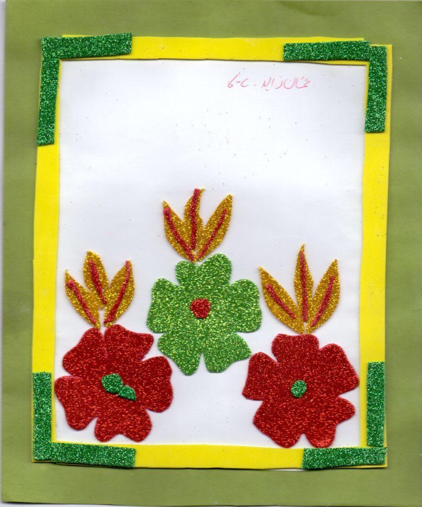 Usman Zahid 6 C